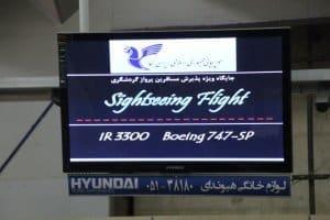 Anzeigetafel auf dem Airport Teheran