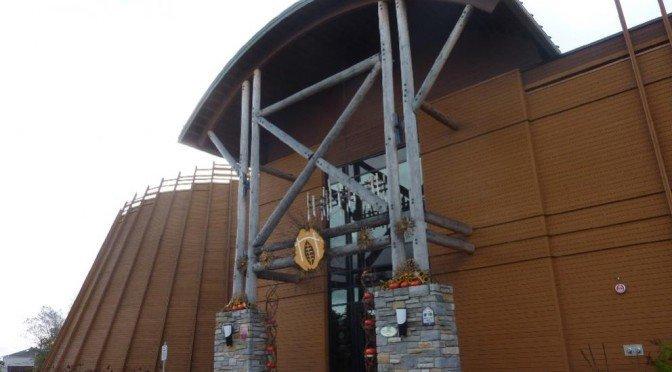 Eingang zum Hotel Premières Nations