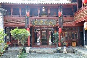Handelshaus-Museum in Xizhou