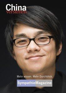 China_2012_mittel