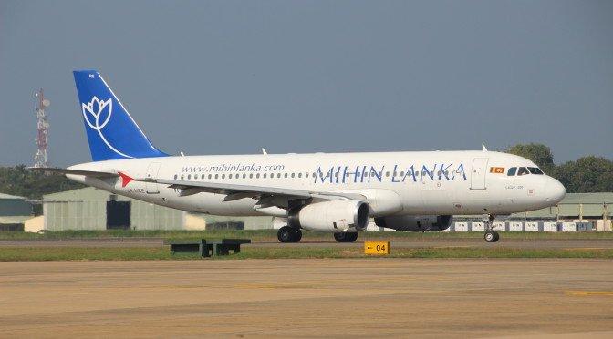 CTOUR vor Ort: Sri Lankas unbekannte Fluggesellschaften 1