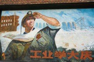 Glück auf! Wandbild am Museum