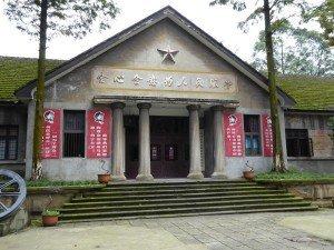 Kohlebergwerk als Museum in Huangcunjing