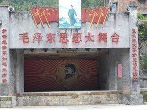 Dorfbühne für offizielle Aufführungen