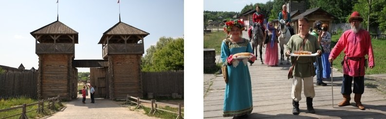 Im Park Kiewer Rus