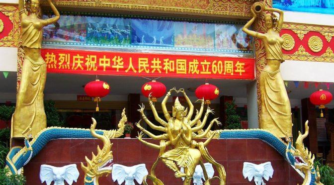 CTOUR on Tour: Das Volk der Dai: Wie man den Buddha badet (Teil 1)